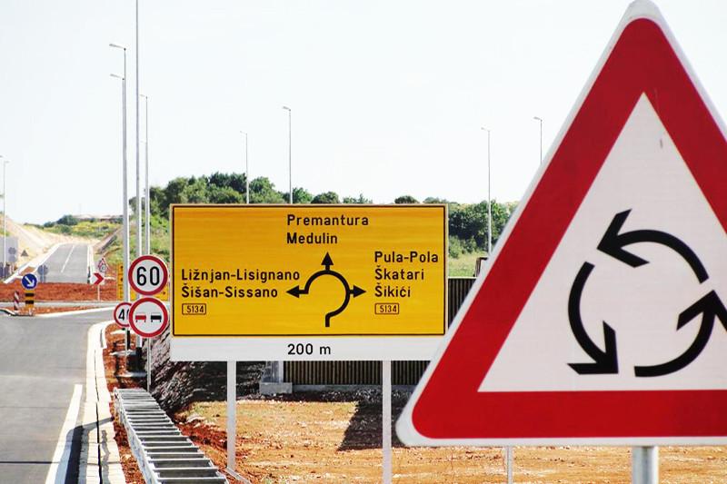 Vertikalna prometna signalizacija